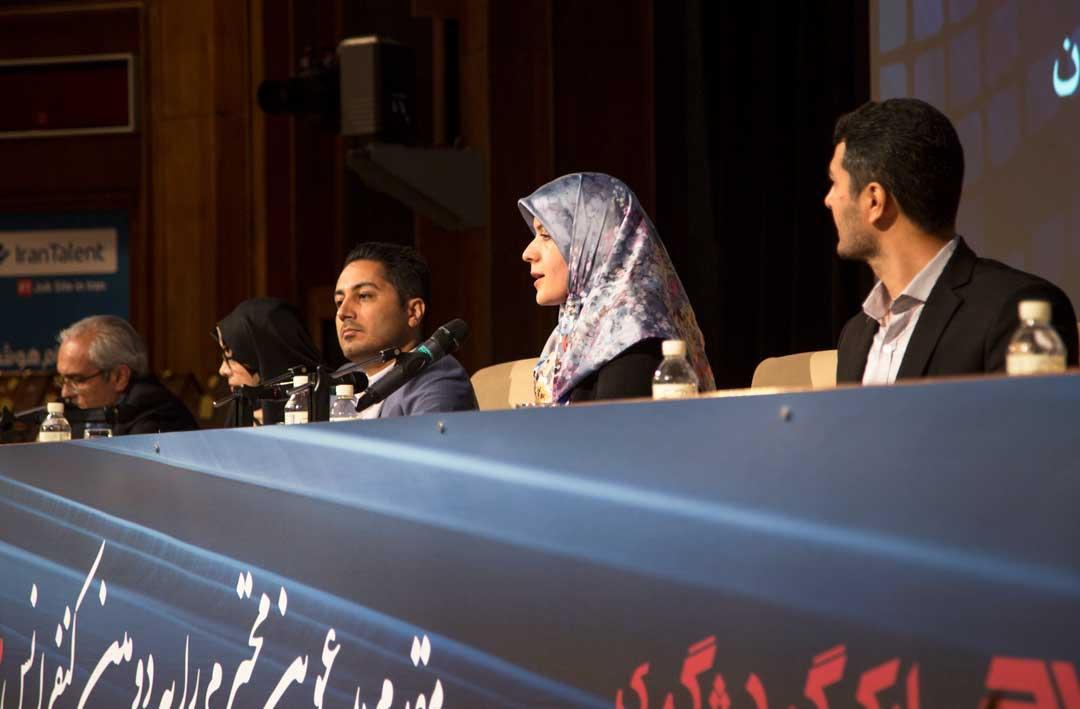 نمایی از کنفرانس ملی ساخت ایران