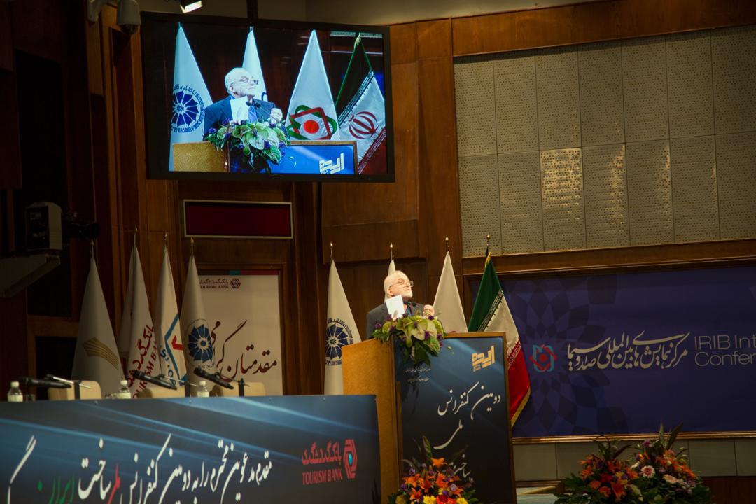 دومین دوره کنفرانس ملی ساخت ایران با حمایت ایران تلنت برگزار شد