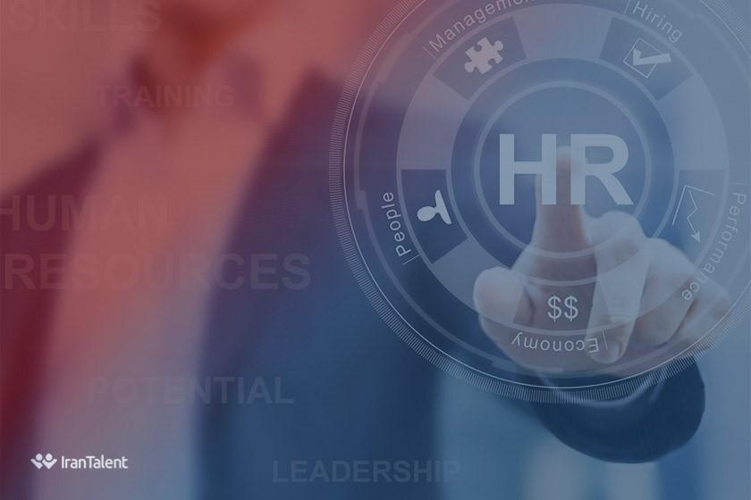 ۵ تغییر در منابع انسانی در سال ۲۰۲۱